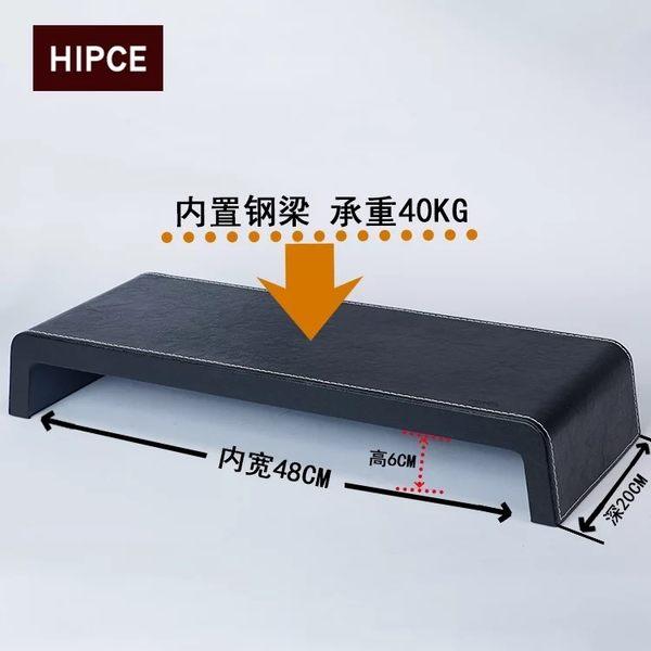 銀幕架 HIPCE皮質電腦顯示器增高底座辦公室鍵盤架桌面收納盒
