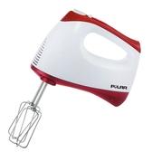 Polar 手持式電動攪拌器 PL-962 (打蛋器 打蛋機 麵糰勾 攪拌機)