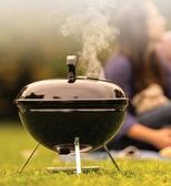 烤肉架 燒烤爐戶外木炭燒烤架子家用車載烤肉爐子無煙燜烤爐便攜式