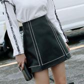 韓版皮裙半身裙顯瘦a字裙短裙包臀裙