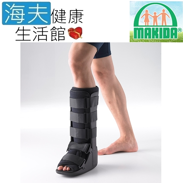 MAKIDA 四肢護具(未滅菌)【海夫健康生活館】吉博 踝關節固定鞋 尺碼任選(207-1)