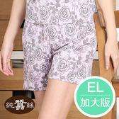 FC6515N純蠶絲42針110G印花短褲(淺紫)加大EL
