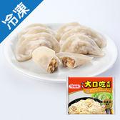 龍鳳大口吃高麗菜水餃900G/包【愛買冷凍】