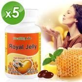【加拿大Healthy Life】加力活蜂王漿500毫克膠囊(60顆*5瓶)Royal Jelly