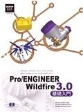 二手書博民逛書店 《實戰Pro/ENGINEER Wildfire3.0 基礎入門》 R2Y ISBN:9861811443│鄭湘榆
