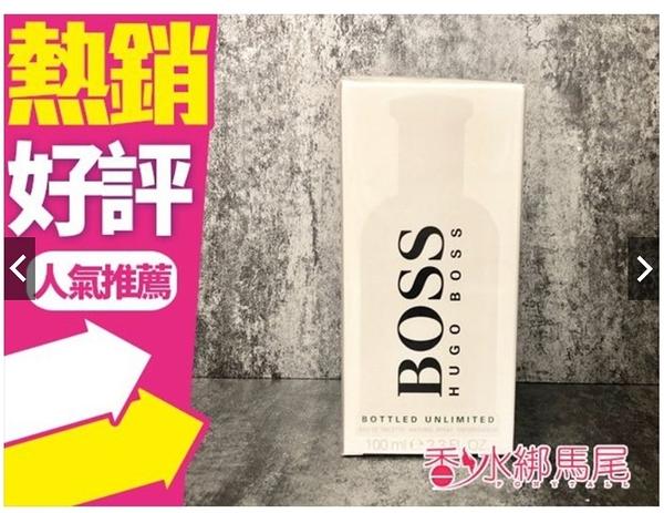 BOSS Bottled 自信無限男性淡香水 50ml◐香水綁馬尾◐