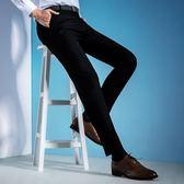 西裝褲西褲男士修身黑色西裝褲商務休閒西服長褲子男小腳薄款正裝褲夏季 雲朵走走