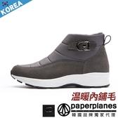 PAPERPLANES紙飛機 正韓製 版型偏小 質感美型防潑水 內鋪毛厚底短靴雪靴【B7900571】2色