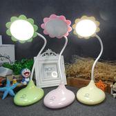 創意LED觸摸卡通檯燈 USB充電虎眼調光書桌檯燈《小師妹》dj97