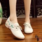 繡花布鞋中國風學生運動休閒鞋百搭小白鞋單鞋 萬聖節鉅惠