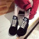 內增高鞋 毛毛鞋女冬季新款棉鞋加絨保暖百搭韓版港味豆豆鞋潮 ZJ4215【極致男人】