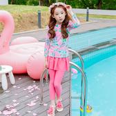 兒童泳裝 韓國進口兒童女童防紫外線可愛泳衣套裝