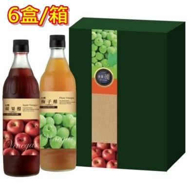 【台糖優食】水果醋禮盒 x6組/箱~免運費