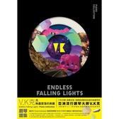 V.K克  光 無盡墜落的美麗 鋼琴譜集(書 伴奏CD)
