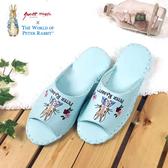 【クロワッサン科羅沙】Peter Rabbit 室內鞋 花兔顏皮拖 淺藍24CM