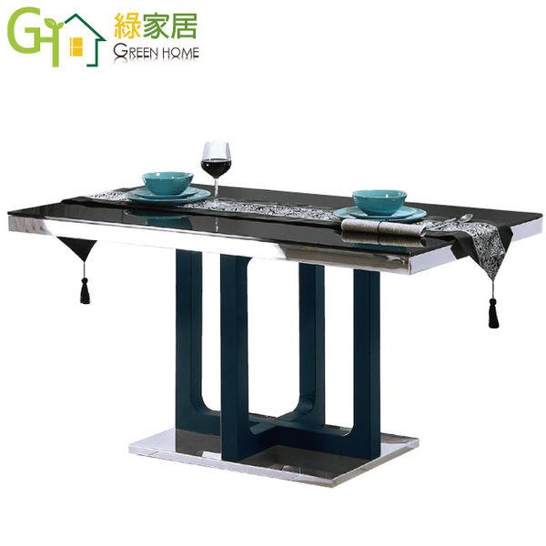 【綠家居】卡加提 時尚4.7尺玻璃餐桌(不含餐椅)