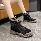馬丁靴 港味馬丁靴女英倫風2021年夏季薄款女ins潮百搭透氣單靴厚底短靴 歐歐