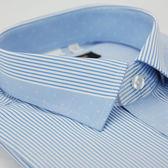 【金‧安德森】藍色變化領細紋窄版短袖襯衫