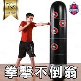 兒童成人充氣式沙袋抒發情緒健身健美打拳擊運動直立式沙包不倒翁【AAA6068】預購