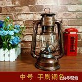 老式手提馬油燈復古燈家居擺件店鋪道具露營燈  Dhh8157【123休閒館】  TW