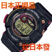 新品 日本正規品 CASIO 卡西歐 G-SHOCK FROGMAN MAGMA OCEAN 太陽能電波 男士手錶 GWF-1035F-1JR