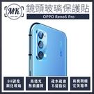 【MK馬克】OPPO Reno5 Pro 鋼化玻璃鏡頭保護貼 鏡頭貼 鏡頭膜