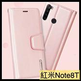 【萌萌噠】Xiaomi 紅米 Note8T 韓曼小羊皮側翻皮套 帶磁扣 帶支架 插卡 全包矽膠軟殼 手機殼 手機殼