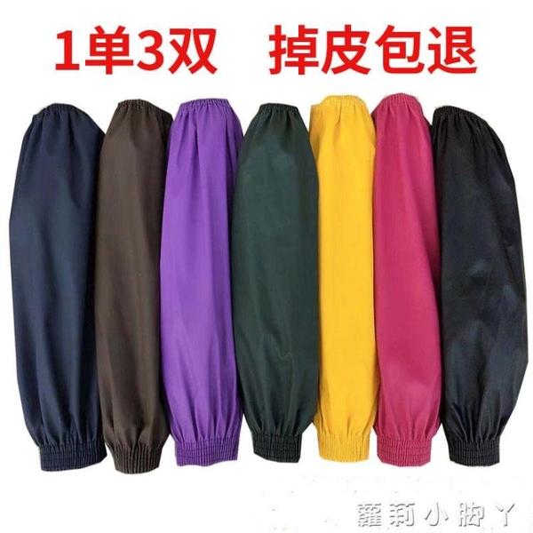 皮袖套防水加厚耐磨加工防水護袖廚房清潔防油男女PU套袖工廠袖頭 蘿莉新品