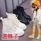 女童馬丁靴2019年新款秋季時尚單靴男童英倫風短靴兒童真皮靴子潮