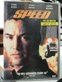 挖寶二手片-D79-正版DVD-電影【捍衛戰警1】-基努李維*珊卓布拉克(直購價)海報是影印