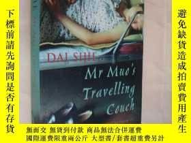二手書博民逛書店Mr罕見Muo s Travelling Couch Y857