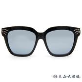 Ed Hardy 偏光太陽眼鏡 怪誕骷髏 墨鏡 EH1053 BLACK I 黑 眼鏡推薦 久必大眼鏡