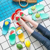 可愛水果造型拖鞋 室內拖鞋 浴室拖鞋 防水 拖鞋 止滑 厚底 居家 浴室 沙灘 海邊