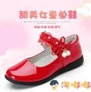 女童皮鞋公主鞋中大童演出秋鞋兒童白單鞋【淘嘟嘟】