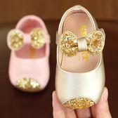 【618好康鉅惠】女嬰兒幼兒鞋子軟底春秋女寶寶小童公主皮鞋