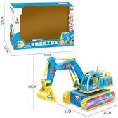 男孩益智1-3-5歲智能無線遙控工程車電動挖掘機模型玩具 sxx1316 【衣好月圓】