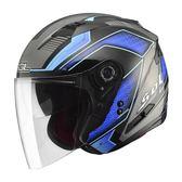 SOL SO-7 星際 平黑/藍 3/4罩安全帽 SO-7 OPEN FACE HELMET