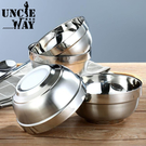 12公分F- 鉑金碗加厚雙層隔熱碗【H1271】不鏽鋼碗 隔熱碗 飯碗 碗 餐具 泡麵碗 碗盤器皿 餐具