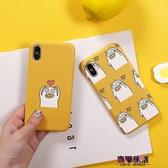 iphone11pro蘋果x手機殼8plus不熬夜的6s網紅xr有趣的xs max情侶7