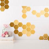 【BlueCat】DIY創意無限幾何貼紙 蜂巢造型貼紙 壁貼(15入)
