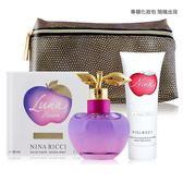 NINA RICCI 閨蜜甜心女性淡香水(50ml)+身體乳&化妝包