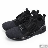 PUMA 男 IGNITE LIMITLESS KNIT  慢跑鞋- 18998702