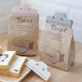 封口夾 封袋夾 茶葉 咖啡豆 保鮮 食品  零食  防潮  平口 強力 密封夾 (1入)【R070】生活家精品