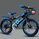 單車兒童自行車山地6-7-8-9-10-12-15歲男孩男童小孩中大童小學生 新品全館85折 YTL