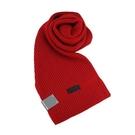 【南紡購物中心】MICHAEL KORS縮寫LOGO針織圍巾-紅