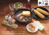 日本南部鐵器【鑄鐵萬用鍋 石垣】附不銹鋼架、鐵蓋、小石 鐵人鍋 荷蘭鍋 萬能鍋 燉煮鍋