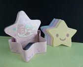 【震撼精品百貨】Little Twin Stars KiKi&LaLa 雙子星小天使~便條附盒-粉色星星造型