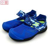 小童 NEW BALANCE KA208BUI 輕量 護趾 寶寶涼鞋 《7+1童鞋》9387 藍色