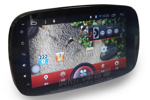【專車專款】16~17年 Smart 適用9吋觸控螢幕安卓多媒體主機*藍芽+導航+安卓四合一*四核心