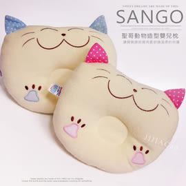 嬰幼兒動物造型枕 貓咪兒童枕 凹型枕